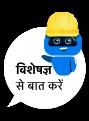 Chatbot Hindi